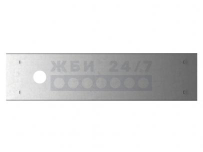 2П-1-2-АIIIвт отв. 400_Z