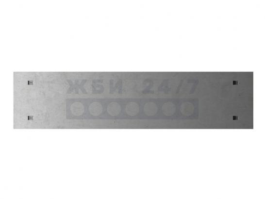 ПК-59-15-8
