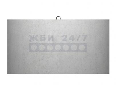 КС-15-3