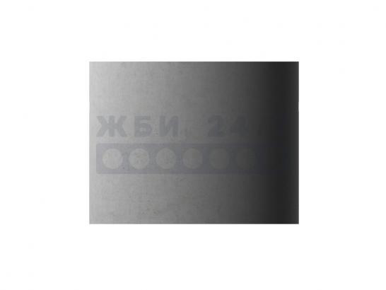 КЦД-10-9ч