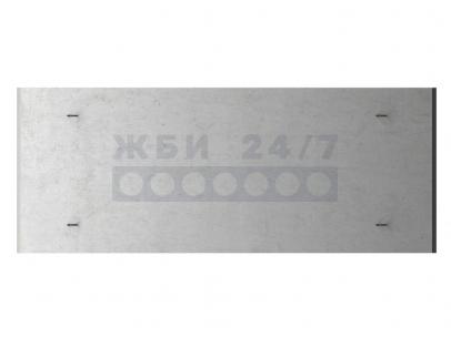 ПД 75.120.12-15