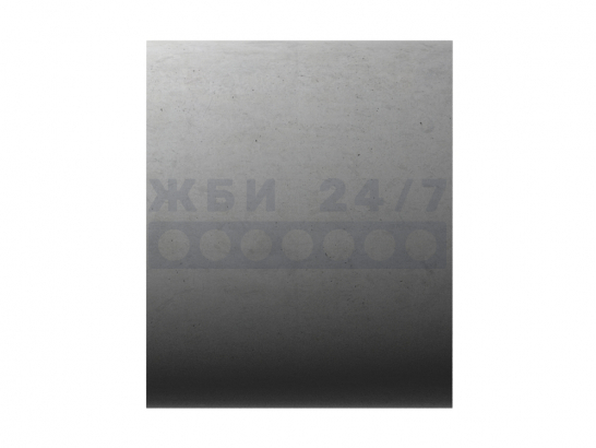 ЗК7.100