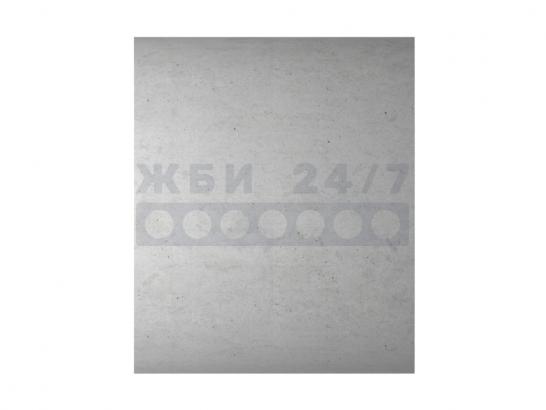 ЗК4.100