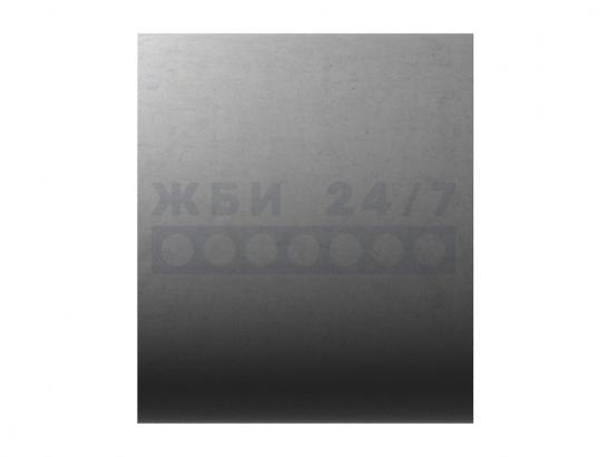 ЗК9.200
